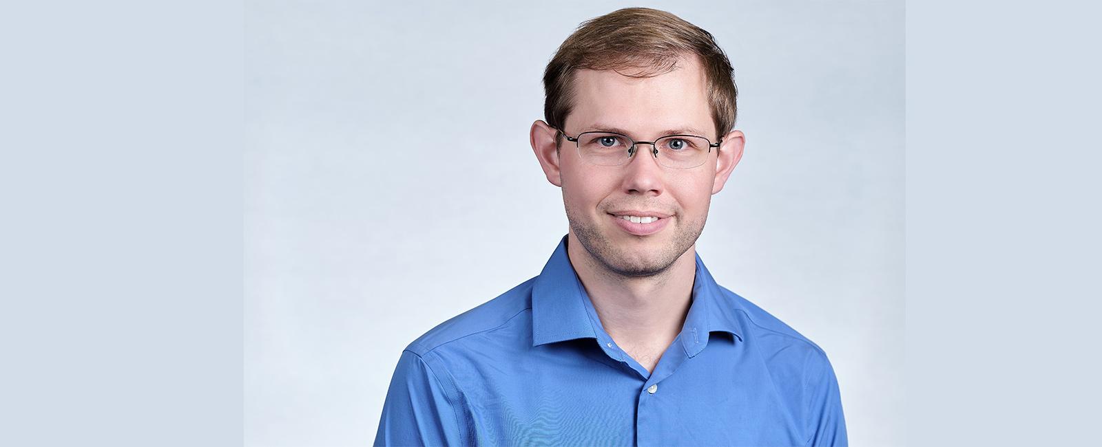 An image of Professor Brett McGuire.